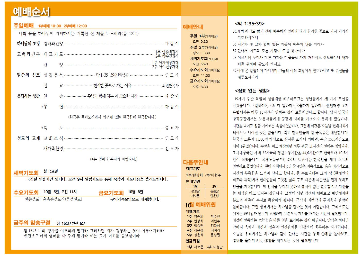 2021-10-3(40) 확정002.png