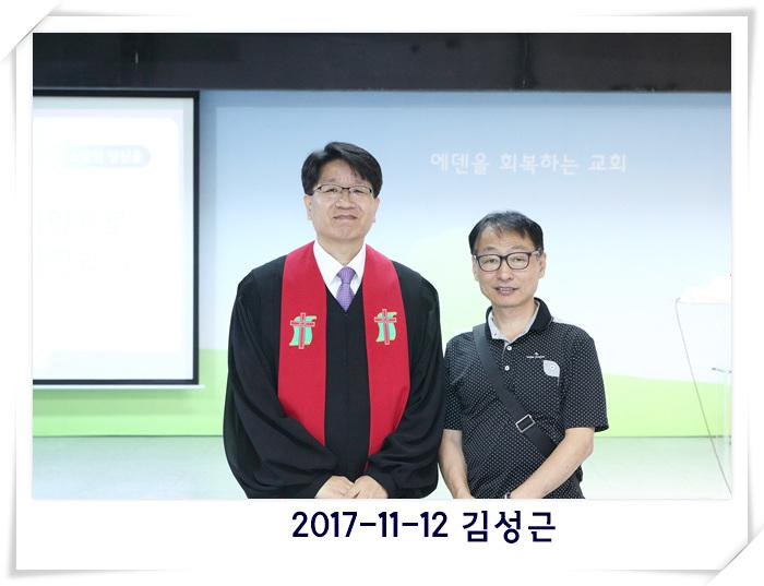 2017-11-12 김성근.jpg
