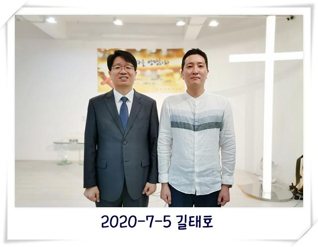 2020-7-5 길태호.jpg