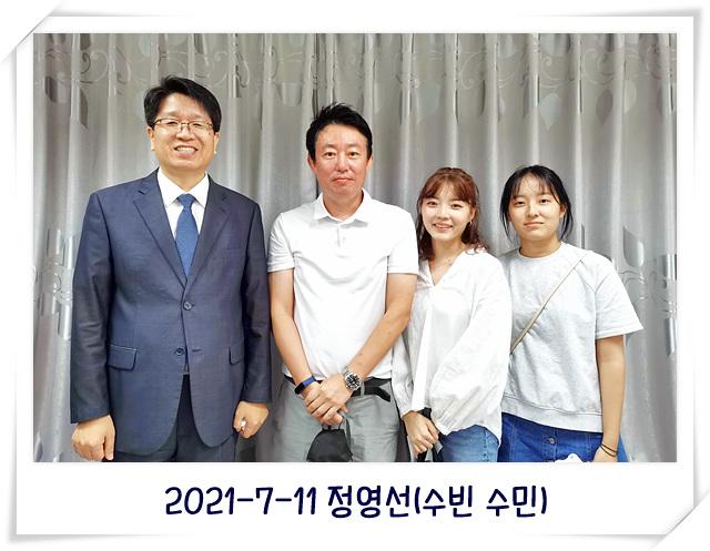 2021-7-11 정영선(수빈 수민).jpg