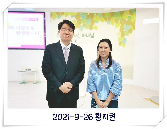2021-9-26 황지현.jpg