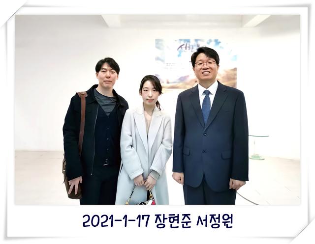 2021-1-17 장현준 서정원.jpg
