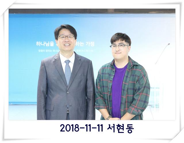 2018-11-11 서현동.jpg