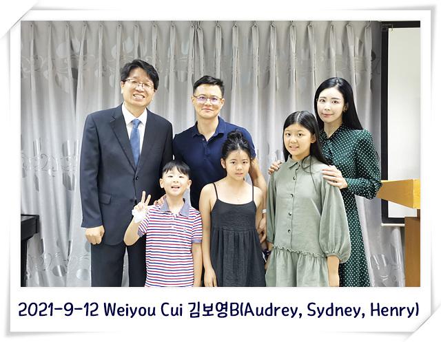 2021-9-12 Weiyou Cui 김보영B(Audrey, Sydney, Henry).jpg